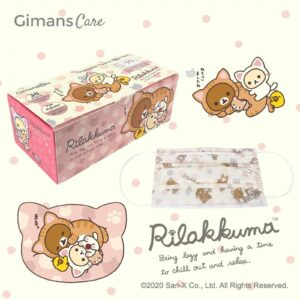 Face mask rilakuma (口罩)