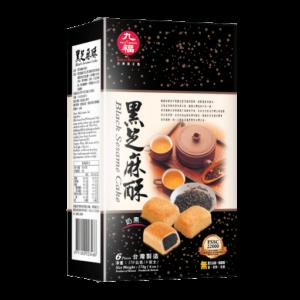 Nice Choice Black sesame cake ( 九福 黑芝麻酥)
