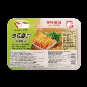 October Wing Fried bean curd sheet (十月舫 炸豆腐片(火鍋豆皮))