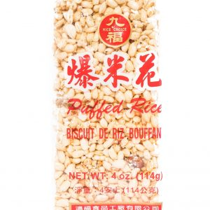 Nice Choice Puffed rice (九福 爆米花)