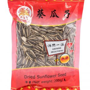 golden lily Dried sunflower seed (葵瓜子)