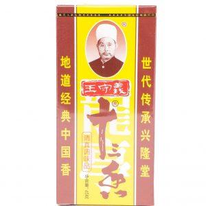 Wangshouyi 13- kruidenpoeder