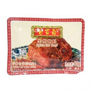 Zi Jia Lu Gemarineerd poeder voor rundvlees