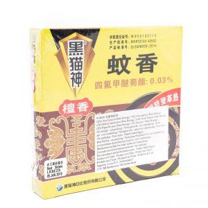 Hei Mao Shen Muggen geurspiralen (mun heung)
