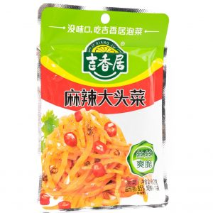 Ji Xiang Ju Radijs met ma la smaak