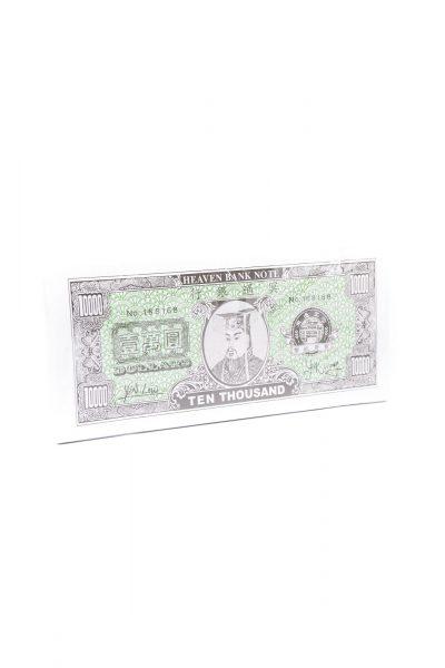 Liroy Joss papier (USD ming chi)