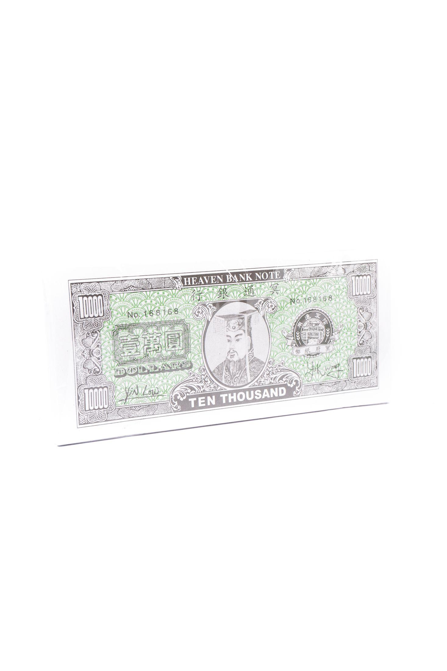 Joss papier (USD ming chi)