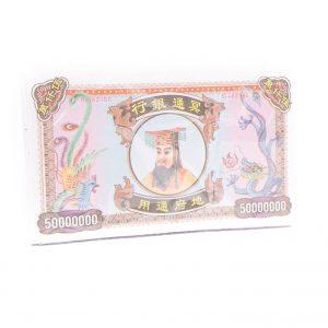 Liroy Joss papier (63K small Ming-Chi)