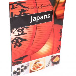Japans culinair genieten boek