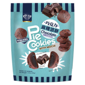 Royal Family Mochi cookies with cocoa chips cocoa flavor