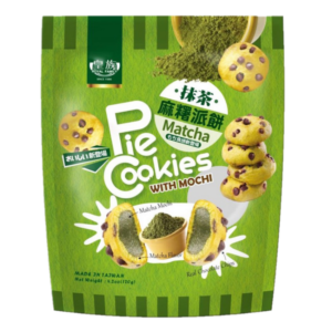 Royal Family Mochi cookies with cocoa chips artificial matcha flavor