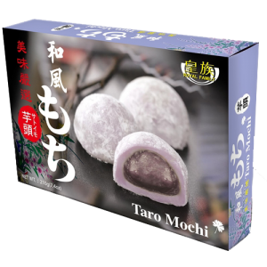 Royal Family Mochi taro flavour
