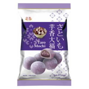 Royal Family Mochi taro flavor (皇族芋香大福)