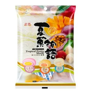Royal Family Tropical fruity mochi
