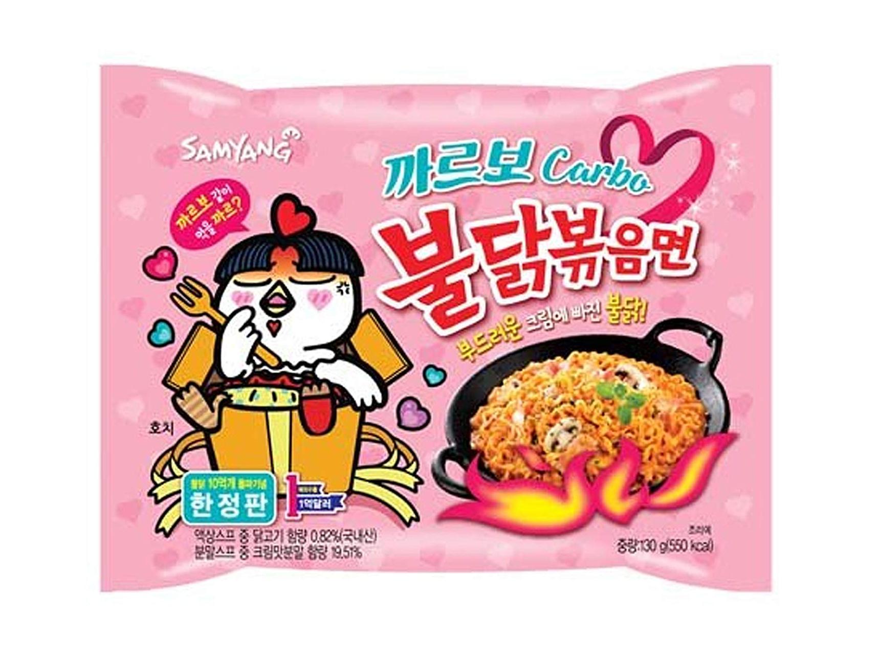 Hot chicken carbo flavor ramen