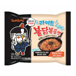 Samyang Hot chicken flavor ramen buldak light