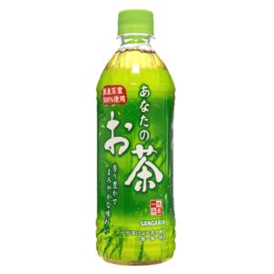 Sangaria Green tea drink