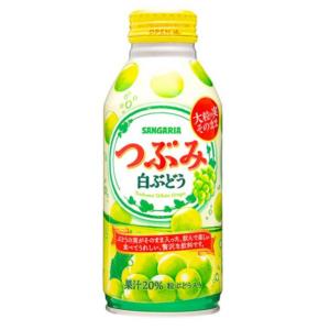 Sangaria  White grape juice (サンガリア つぶみ 白ぶどう 缶)