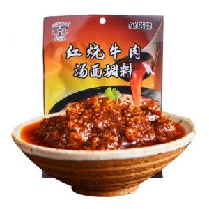 Santapai Noodle sauce beef flavor (伞塔牌 红烧牛肉汤面调料)