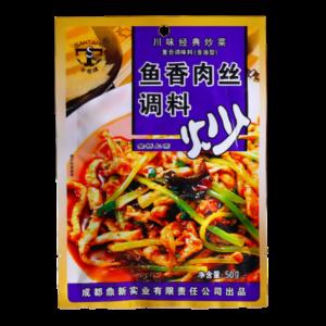 Santapai Yu xiang sauce (伞塔牌 鱼香肉丝酱料)