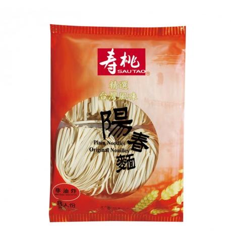 Yeung chung noodles (寿桃 陽春麵)