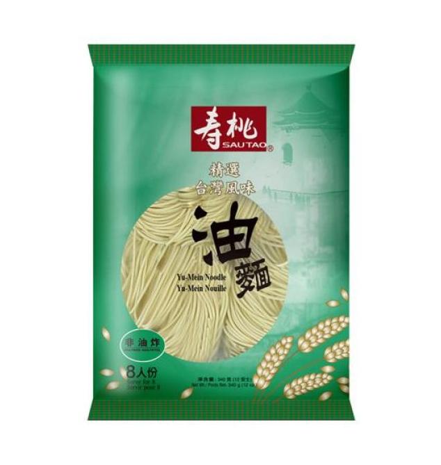Yu-mein noedels (寿桃 油麵)