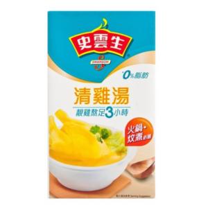 Swanson Clear chicken broth (史雲生 清雞湯)