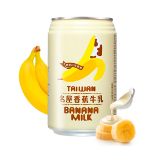 Famous House  Banana milk drink (台湾名屋 香蕉牛乳饮料)