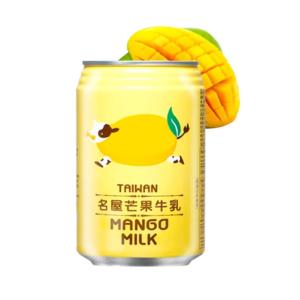 Famous House  Mango milk drink (台湾名屋 芒果牛乳饮料)