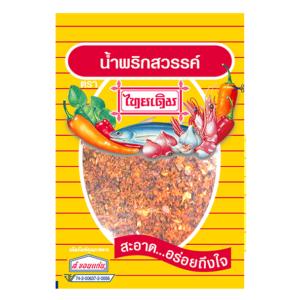 Thai Derm Fijngestampte garnalen & vis met sa wan chili