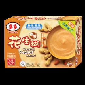 Torto Pinda poeder dessert (多多 即溶花生糊)