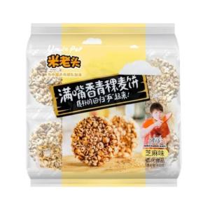 Uncle Pop Tarwe crackers met sesam (米老头 頭青稞麥餅)