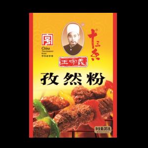 Wang Shou Yi Komijnpoeder (王守义 十三香 孜然粉)