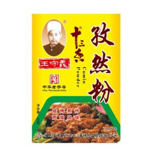 Wang Shou Yi Komijnpoeder (王守义 十三香孜然粉)