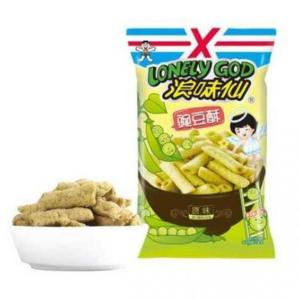 Want Want Lonely god green pea crisps original flavor (浪味仙 豌豆酥)