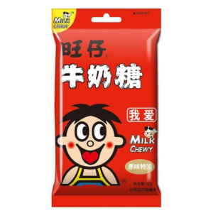 Want Want Milk candy (旺仔 牛奶糖)