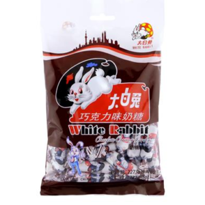 White Rabbit Chocolate creamy candy (大白兔 巧克力奶糖)