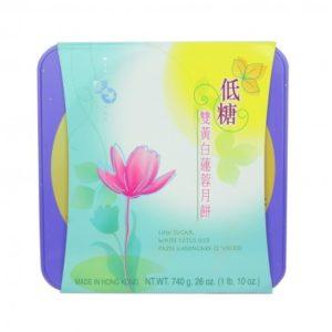 Wing Wah 榮華 低糖双黄白莲蓉月饼 mooncake witte lotuspasta en eigeel low sugar