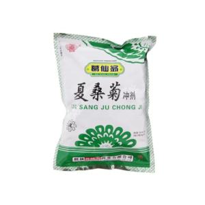 Gexianweng Xia sang ju thee (夏桑菊冲剂)