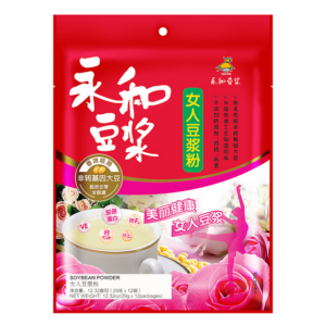 Yon Ho Soybean milk powder for women (永和豆浆 女人豆浆粉 非转基因大豆)