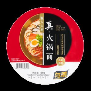 Yumei Sichuan hot pot noodle spicy flavour (与美 懒人大厨 浓香麻辣真火锅面 )