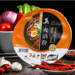 Yumei Sichuan hot pot vermicelli spicy flavour (与美 真火锅粉)
