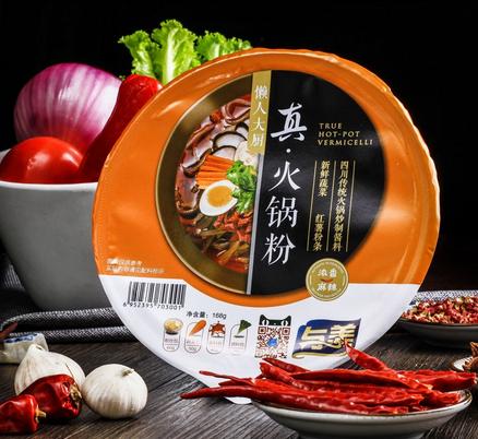 Sichuan hot pot vermicelli spicy flavour (与美 真火锅粉)