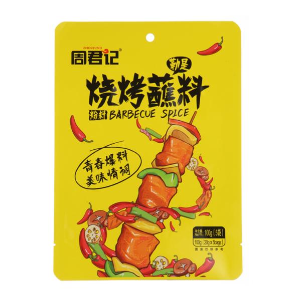 Zhou Jun Ji Barbecue spice