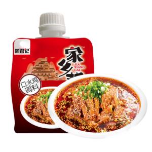 Zhou Jun Ji Seasoning for kou shui ji (周君記 口水雞調料)